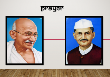 Gandhi Jayanti & Lal Bahadur Shastri Jayanti Celebration