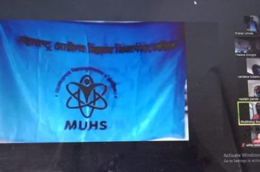 Screening of MUHS flag and anthem